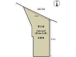近鉄京都線 向島駅 徒歩14分