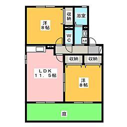 カトル・セゾン[1階]の間取り