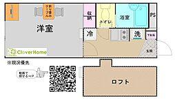 JR横浜線 十日市場駅 徒歩10分の賃貸アパート 2階1Kの間取り