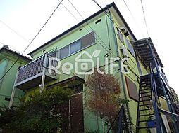 東京都国分寺市南町の賃貸アパートの外観