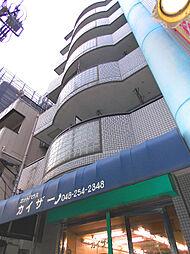 中村ビル[2階]の外観
