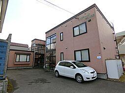 北海道札幌市清田区美しが丘三条2丁目の賃貸アパートの外観