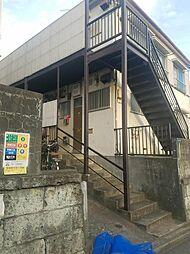あさぎり荘[1階]の外観