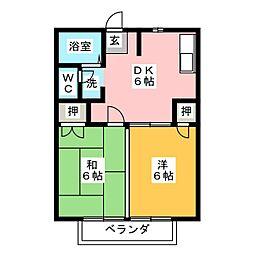 サン花園[2階]の間取り