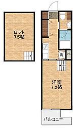 SANKOグランフーテージ[6階]の間取り