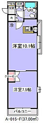 ローズマンションA15[1階]の間取り