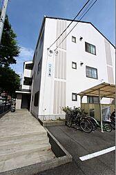 ハイム志ノ島[1階]の外観