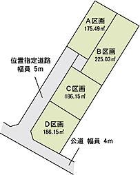 Kamiken eco-pla 上里町七本木21期 C区画