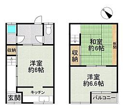 七道駅 320万円