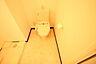 トイレ,1LDK,面積31.8m2,賃料6.0万円,広島電鉄1系統 中電前駅 徒歩6分,広島電鉄1系統 市役所前駅 徒歩8分,広島県広島市中区小町