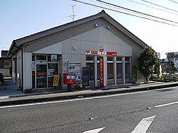 清洲郵便局(1410m)
