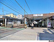 尾山台駅(現地まで1040m)