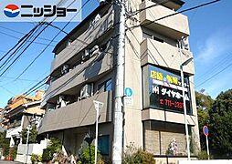 ダイヤビル矢田[3階]の外観