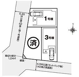 中野区南台4丁目