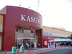 KASUMI(カスミ) みどりの駅前店(2388m)