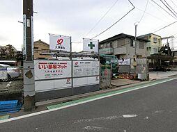 六町駅 7.7万円