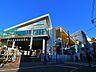 小田急線 代々木八幡駅まで700m 駅前に伸びる八幡商店街は食料品などの買い物にとても便利で、買い物客で活気が溢れています。また、代々木八幡駅の目と鼻の先には、代々木公園駅があります。 ,2SLDK,面積66.97m2,価格5,999万円,小田急小田原線 代々木上原駅 徒歩3分,小田急小田原線 代々木八幡駅 徒歩8分,東京都渋谷区上原2丁目48-12