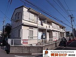 リアルジョイ袖ヶ浦壱番館[103号室]の外観