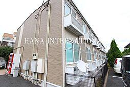 東京都府中市日新町5丁目の賃貸アパートの外観