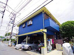 東京都小金井市貫井南町4丁目の賃貸アパートの外観