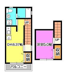 メゾン・ド・ソレイユ[3階]の間取り