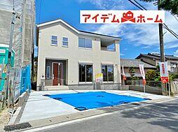 豊明駅 3,490万円