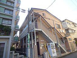 埼玉県川口市芝新町の賃貸アパートの外観