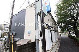 東京都府中市是政2の賃貸アパートの外観