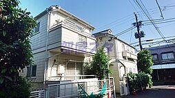 東京都世田谷区代田6丁目の賃貸アパートの外観