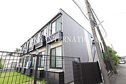 東京都府中市南町1丁目の賃貸マンションの外観