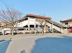 JR東海道本線「三ヶ根」駅720m