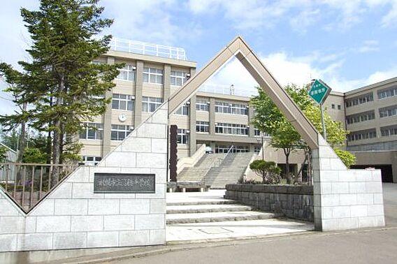 中学校稲穂中学...