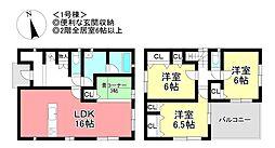 三河豊田駅 3,490万円