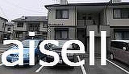広島県廿日市市上平良の賃貸アパートの外観