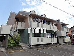 セジュール三沢[2階]の外観