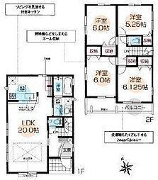 豊田市駅 3,720万円