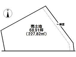 室本町 売土地