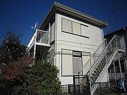 村松荘[2階]の外観