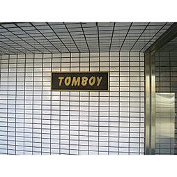 TOMBOY[4階]の外観