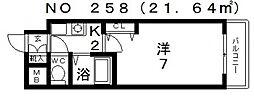 インターナショナル上汐[605号室号室]の間取り