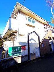 東京都東村山市栄町1丁目の賃貸アパートの外観