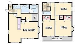 山陽網干駅 7.0万円