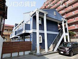春日駅 2.7万円