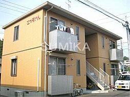 岡山県岡山市北区三門東町の賃貸アパートの外観