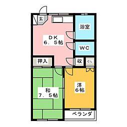 高岳駅 6.0万円