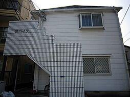 菅ハイツ(菅2丁目)[1階]の外観