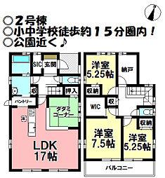 碧南中央駅 2,880万円