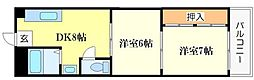 ハイツサンピア[2階]の間取り