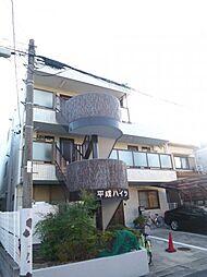 愛知県名古屋市千種区西崎町1丁目の賃貸マンションの外観