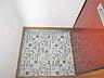 玄関,1DK,面積21.45m2,賃料2.1万円,札幌市営東豊線 環状通東駅 徒歩10分,バス 中央バス本町2条1丁目下車 徒歩4分,北海道札幌市東区本町二条2丁目6番17号